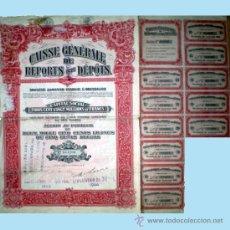 Coleccionismo Acciones Extranjeras: 1928.-ACCION CAISSE GENERALE DE REPORTS ET DE DEPORTS, S.A. (BANCOS). Lote 34953944