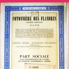 Coleccionismo Acciones Extranjeras: 1944. ACCION BELGA ALGODONERA -COTONNIERE DEL FLANDRES, S.A.- EN GAND. REV. ESTATUTOS.. Lote 35017303