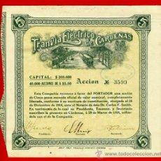 Coleccionismo Acciones Extranjeras: ACCION TRANVIA ELECTRICO DE CARDENAS , PEQUEÑA , CUBA 1915 ,ORIGINAL, J12. Lote 35172648