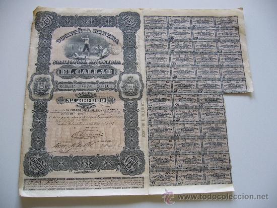 ACCIÓN COMPAÑIA MINERA NACIONAL ANONIMA EL CALLAO VENEZUELA 1887 CIUDAD BOLIVAR (Coleccionismo - Acciones Internacionales)