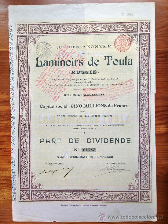 ACCIÓN LAMINOIRS DE TOULA. 1899. BRUSELAS. BELGICA. (Coleccionismo - Acciones Internacionales)