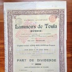 Coleccionismo Acciones Extranjeras: ACCIÓN LAMINOIRS DE TOULA. 1899. BRUSELAS. BELGICA.. Lote 35622464