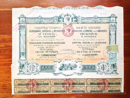 ACCIÓN SOCIETE ANONYME D INDUSTRIE DE COMMERCE ET DE TRANSPORTS 'HERMES'. 1925. ATENAS. GRECIA (Coleccionismo - Acciones Internacionales)