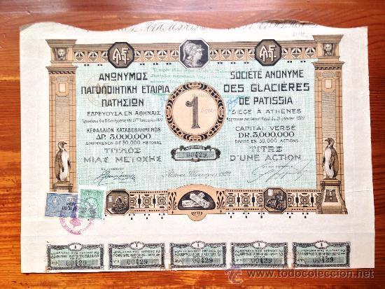 ACCIÓN SOCIETE ANONYME DES GLACIERES DE PATISSIA. 1922. ATENAS. GRECIA (Coleccionismo - Acciones Internacionales)