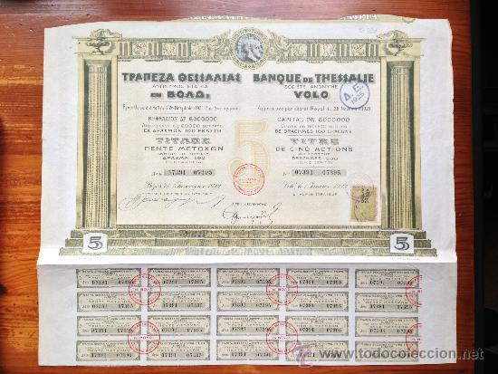 ACCIÓN BANQUE DE TESSALIE SOCIETE ANONYME VOLO. 1922. GRECIA (Coleccionismo - Acciones Internacionales)