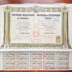 Coleccionismo Acciones Extranjeras: ACCIÓN BANQUE DE TESSALIE SOCIETE ANONYME VOLO. 1922. GRECIA. Lote 35626165
