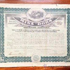 Coleccionismo Acciones Extranjeras: ACCIÓN MINA 'DORA' S.A. HABANA, 1917. CUBA. Lote 35626857