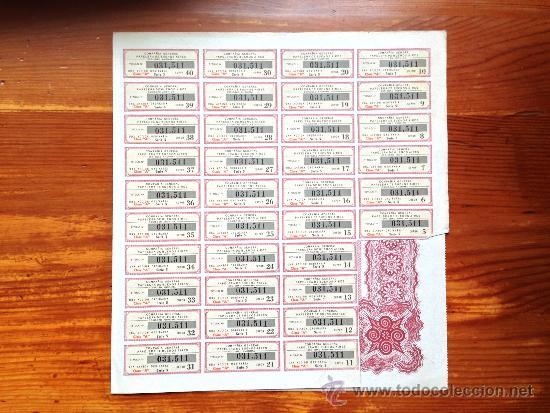 Coleccionismo Acciones Extranjeras: ACCIÓN COMPAÑÍA GENERAL PAPELERA DE BUENOS AIRES S.A. BUENOS AIRES, 1959. ARGENTINA - Foto 2 - 35627068