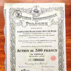 Coleccionismo Acciones Extranjeras: ACCIÓN SOCIETE INDUSTRIELLE DE POLOGNE. TOURGOING. 1921. POLONIA. Lote 35627138