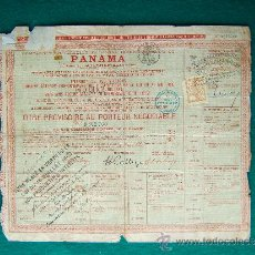 Coleccionismo Acciones Extranjeras: ACCIONES. COMPAGNIE UNIVERSELLE DU CANAL INTEROCEANIQUE DE PANAMA - PARIS - 27 X 32 CM - 1888 . Lote 35734449