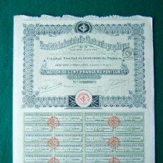 Coleccionismo Acciones Extranjeras: ACCIONES. SOCIETE INDUSTRIELLE CINEMATOGRAPHIQUE - PARIS - COMPLETA 42 X 32 CM. - 192?. Lote 35736306
