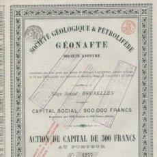 Coleccionismo Acciones Extranjeras: PETROLEO : SOCIETE GEOLOGIQUE & PETROLIFERE 1914 BRUSELAS. Lote 33204406