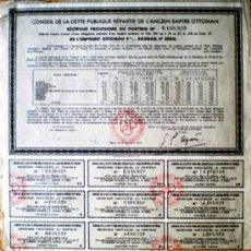 Coleccionismo Acciones Extranjeras: 1933.- DEUDA PUBLICA DEL CONSEIL DE LA DETTE PUBLIQUE RÉPARTIE DE L'ANCCIEN EMPIRE OTTOMAN, . Lote 37017281