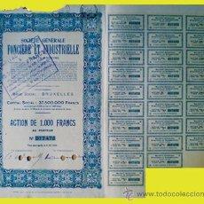 Coleccionismo Acciones Extranjeras: 1944.-BELGICA. ACTION DE 1.000 FR. AL PORTADOR DE SOCIETE GENERALE FONCIERE ET INDUSTRIELLE, S.A. . Lote 37087646