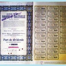 Coleccionismo Acciones Extranjeras: 1944.-BELGICA.TITULO PART DIVIDENDE SIN NOMINAL DE SOCIETE GENERALE FONCIERE ET INDUSTRIELLE, S.A.. Lote 37088250