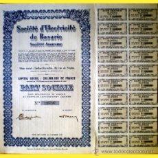 Coleccionismo Acciones Extranjeras: 1944.-BELGICA.- TITULO DE PART SOCIALE DE LA SOCIETÉ SOCIETÉ D'ELECTRICITE DE ROSARIO, S.A. . Lote 37176809