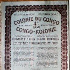 Coleccionismo Acciones Extranjeras: 1936.- OBLIGACION AL PORTADOR DE 500 FRANCOS AL 4 %. DEUDA PUBLICA DE