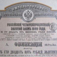 Coleccionismo Acciones Extranjeras: 1889. BONO GOBIERNO IMPERIAL RUSIA DE 96 DOLARES DE ORO AL 4%.. Lote 37651733