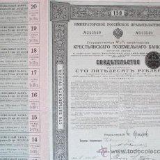 Coleccionismo Acciones Extranjeras: 1911. BONO RUSIA DE 400 FRANCOS AL 4,5%.. Lote 37653080