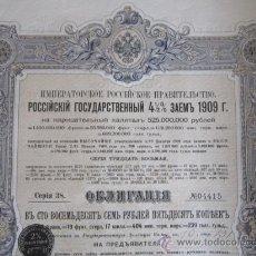 Coleccionismo Acciones Extranjeras: 1909. RUSIA, BONO DEL ESTADO DE 500 FRANCOS AL 4,5%.. Lote 37653594