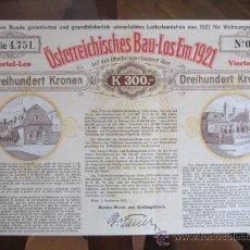 Coleccionismo Acciones Extranjeras: 1921. BONO ALEMANIA. 300 CORONAS. Lote 37654604