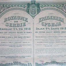 Coleccionismo Acciones Extranjeras: 1921. BONO SERBIA, 500 FRANCOS DE ORO AL 5%. Lote 37654928