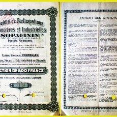 "Coleccionismo Acciones Extranjeras: 1934.- ACCION DE 500 FR. DE SOCIETÉ DE PARTICIPATIONS FINANCIÉRES ET INDUSTRIELLES ""SOPAFINNI"". . Lote 37893283"
