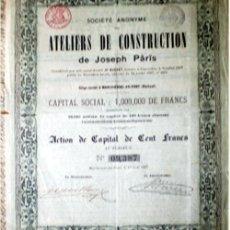 Coleccionismo Acciones Extranjeras: 1897.- ACTION DE 100 FR. DE S.A. ATELIERS DE CONSTRUCTION DE JOSEPH PARÏS, CON SEDE EN MARCHIENNE . Lote 37971982