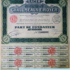 "Coleccionismo Acciones Extranjeras: 1924.- PART DE FONDATEUR AL PORTADOR DE ""S.A.C.E.R."" CHALUMEAUX E. ROYER, S.A. CON 17 CUPONES. . Lote 38069234"