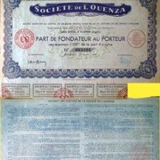 Coleccionismo Acciones Extranjeras: 1948.-PART DE FONDATEUR AL PORTADOR REPRESENTA 1/100ME DEL ORIGINAL DE LA SOCIETE DE L'OUENZA, S.A.. Lote 38069358