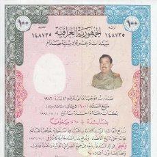 Coleccionismo Acciones Extranjeras: ACCIÓN OF IRAQ JUNTO CON UN BILLETE CENTRAL BANK OF IRAQ 100 DINARS. Lote 157676698