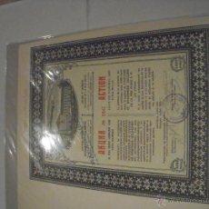 Coleccionismo Acciones Extranjeras: HUILERIE ET SAVONNERIE BULGARE DE LA MER NOIRE. Lote 47333532