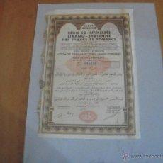 Coleccionismo Acciones Extranjeras: SOCIÉTÉ ANONYME DE RÉGIE CO-INTÉRESSÉE LIBANO-SYRIENNE DES TABACS ET TOMBACS. Lote 47368004