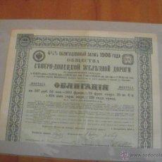 Coleccionismo Acciones Extranjeras: EMPRUNT/OBLIGACIÓN 4,5% COMPAGNIE DU CHEMIN DE FER DU NORD-DONEZ 1908. Lote 47368132