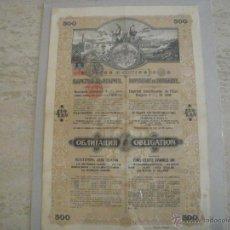 Coleccionismo Acciones Extranjeras: EMPRUNT, ROYAUME DE BULGARIE, 1909. Lote 47416646