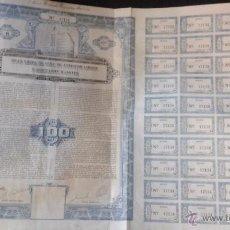 Coleccionismo Acciones Extranjeras: ACCION GRAN LOGIA DE CUBA DE ANTIGUOS LIBRES Y ACEPTADOS MASONES. BONO DE PRIMERA HIPOTECA MASONERIA. Lote 48350487