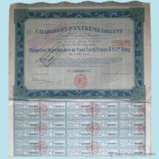 Coleccionismo Acciones Extranjeras: 1922.- PARÍS. OBLIGACION HIPOTECARIA DE 300 FR. DE CHARGEURS D'EXTREME ORIENY, S.A. CON 30 CUPONES.. Lote 51585150