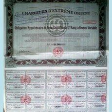 Coleccionismo Acciones Extranjeras: 1922.- PARÍS. OBLIGACION HIPOTECARIA DE 200 FR. DE CHARGEURS D'EXTREME ORIENY, S.A. CON 30 CUPONES.. Lote 51586020