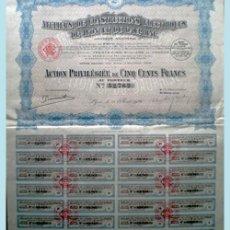 Coleccionismo Acciones Extranjeras: 1924.- LYON. ACCION PREVILEGIÉE 500 FR. DE CONSTRUCTIONS ELECTRIQUES DE LYON ET DU DAUPHINÉ. CTA.. Lote 51587145