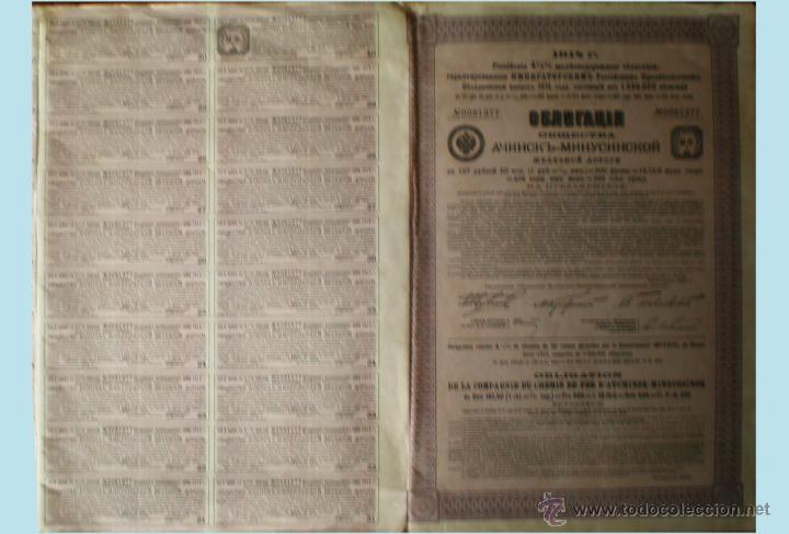 1914.- OBLIGACION IMPERIO RUSO DE 500 FR. DE CIA. FERROCARRILES DE ATCHINSK-MINOUSSINSK. 31 CUPONES (Coleccionismo - Acciones Extranjeras )