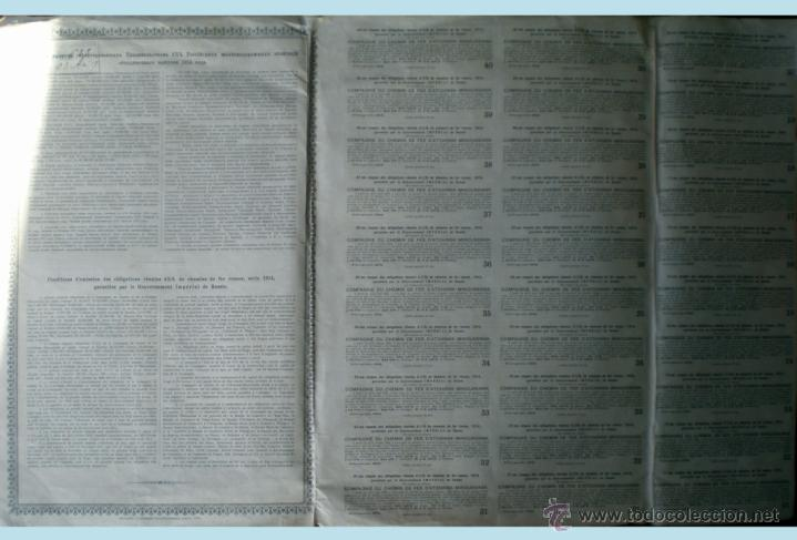 Coleccionismo Acciones Extranjeras: Reverso - Foto 2 - 51599860