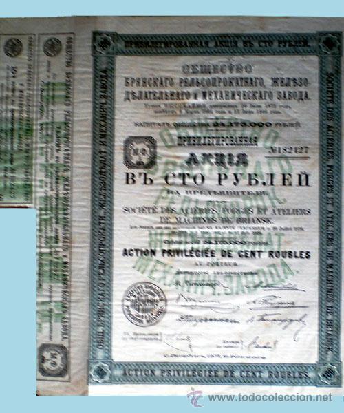 1907.- ACCION PREVILEGIADA RUSA DE 100 RUBLOS DE ACIERIES,FORGES, ET ATELIERS DE MACHINES DE BRIANSK (Coleccionismo - Acciones Internacionales)