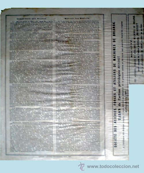 Coleccionismo Acciones Extranjeras: Reverso - Foto 2 - 51602412