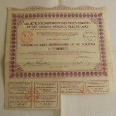 Coleccionismo Acciones Extranjeras: 1935, ACCIÓN SOCIÉTÉ D'EQUIPEMENT DES VOIES FERRÉES ET DES GRANDS RÉSEAUX ÉLECTRIQUES. Lote 57240584