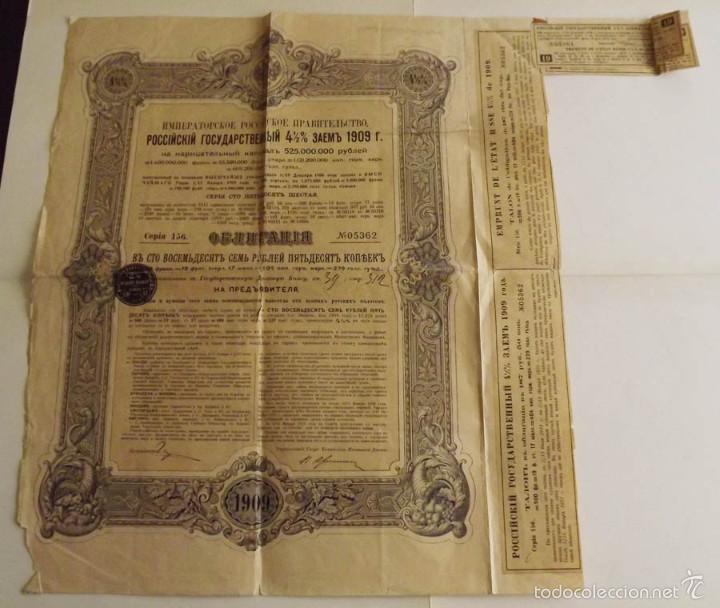 1909, BONO DEL ESTADO RUSO (Coleccionismo - Acciones Extranjeras )