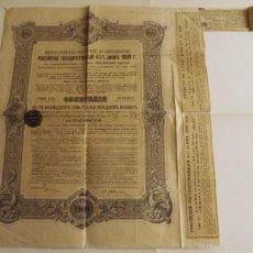 Coleccionismo Acciones Extranjeras: 1909, BONO DEL ESTADO RUSO. Lote 57241294