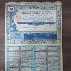 Coleccionismo Acciones Extranjeras: ACCION ARGELINA DE CHARLES SCHIAFFINO & CIE. AÑO 1951.. Lote 57451271