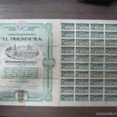 Coleccionismo Acciones Extranjeras: ACCION. COMPAÑIA PETROLERA EL TRIUNFO, S.A. MEXICO. 1916. Lote 57482422