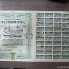 Coleccionismo Acciones Extranjeras: ACCION. COMPAÑIA PETROLERA EL TRIUNFO, S.A. MEXICO. 1916. Lote 57482435