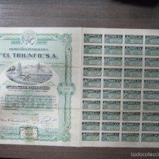 Coleccionismo Acciones Extranjeras: ACCION. COMPAÑIA PETROLERA EL TRIUNFO, S.A. MEXICO. 1916. Lote 57482444